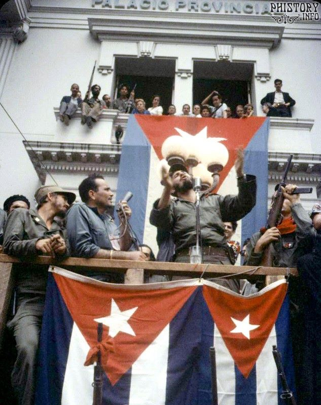 Кубинская революция картинки, дню