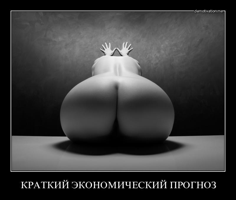 http://ic.pics.livejournal.com/andrey_kuprikov/22710770/184873/184873_original.jpg