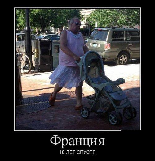 http://ic.pics.livejournal.com/andrey_kuprikov/22710770/224885/224885_original.jpg