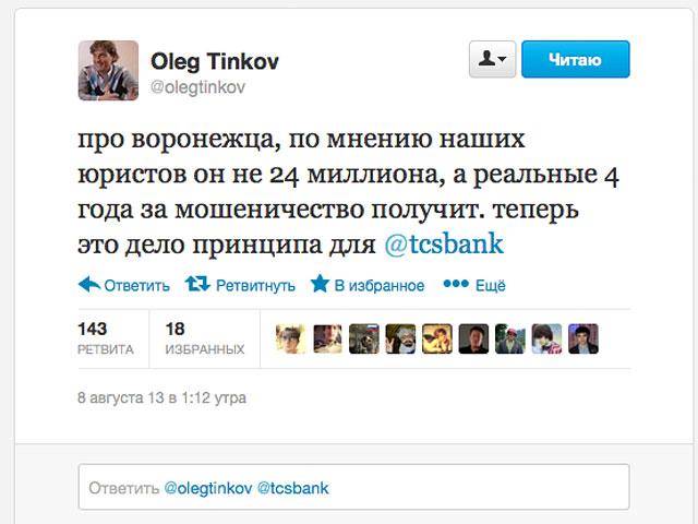 http://ic.pics.livejournal.com/andrey_kuprikov/22710770/242875/242875_original.jpg