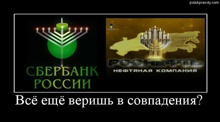 eshhe-verish-v-sovpadeniya-2