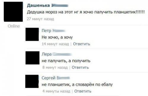 http://ic.pics.livejournal.com/andrey_kuprikov/22710770/295210/295210_original.jpg