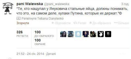 http://ic.pics.livejournal.com/andrey_kuprikov/22710770/326951/326951_original.jpg