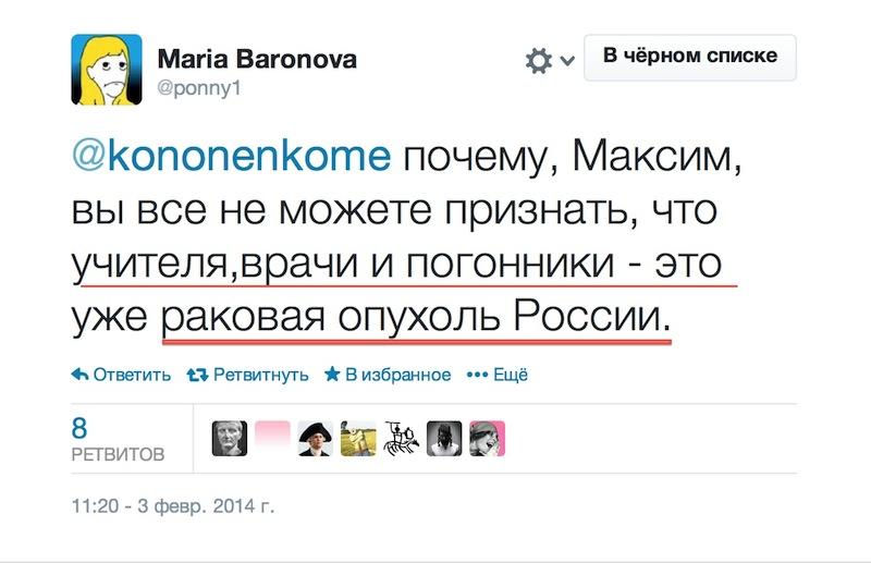 http://ic.pics.livejournal.com/andrey_kuprikov/22710770/339170/339170_original.jpg