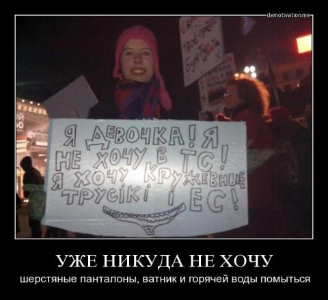 http://ic.pics.livejournal.com/andrey_kuprikov/22710770/459859/459859_original.jpg