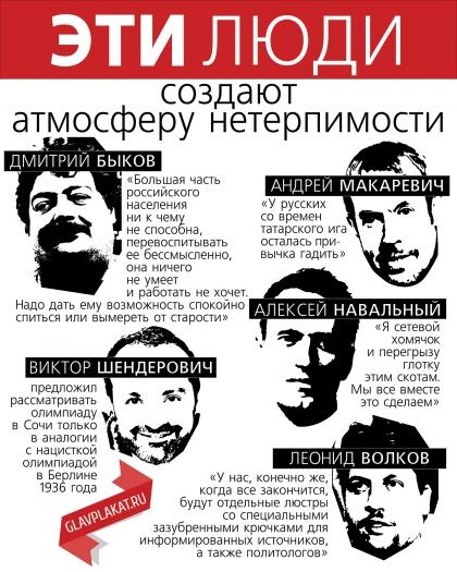 ЭТИ красные ЛЮДИ_END_cuirv_1_0