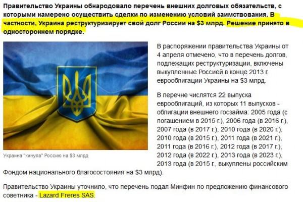 http://ic.pics.livejournal.com/andrey_kuprikov/22710770/558026/558026_original.jpg