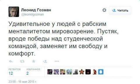 kaka_bol_9