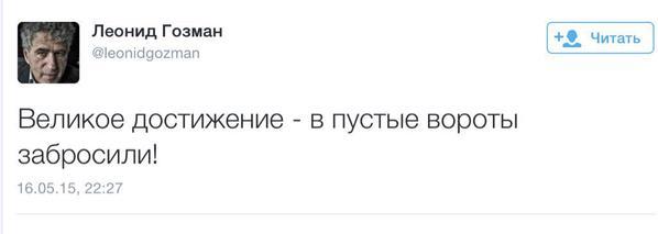 kakaya_bol-3