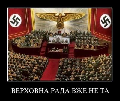zapret-kpu-naperegonki-s-gitlerom_1