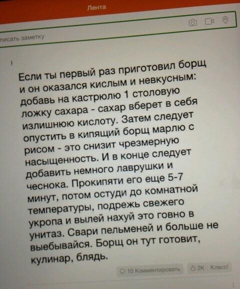 http://ic.pics.livejournal.com/andrey_kuprikov/22710770/618611/618611_original.jpg