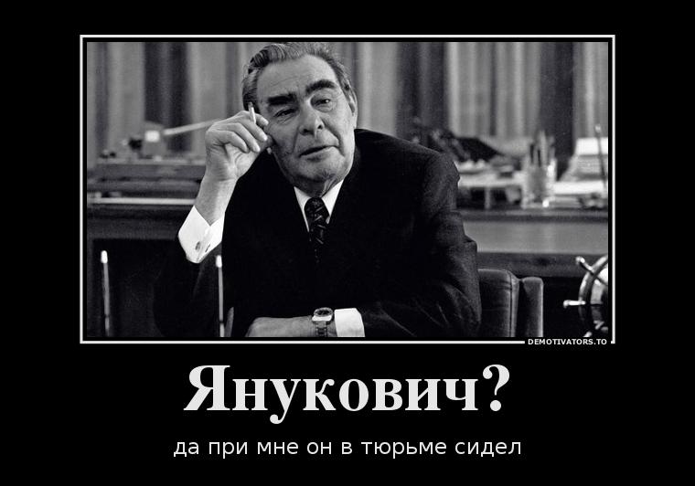74721859_yanukovich
