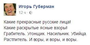 Росгвардия проводит на Донбассе контрразведывательные мероприятия. Гражданские жалуются на жестокость военных-бурятов, - ИС - Цензор.НЕТ 4241