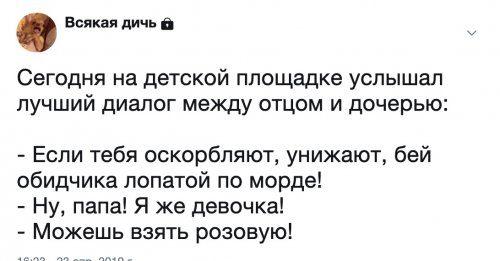 http://ic.pics.livejournal.com/andrey_kuprikov/22710770/808892/808892_original.jpg