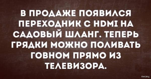 АКТУАЛЬНЕНЬКО