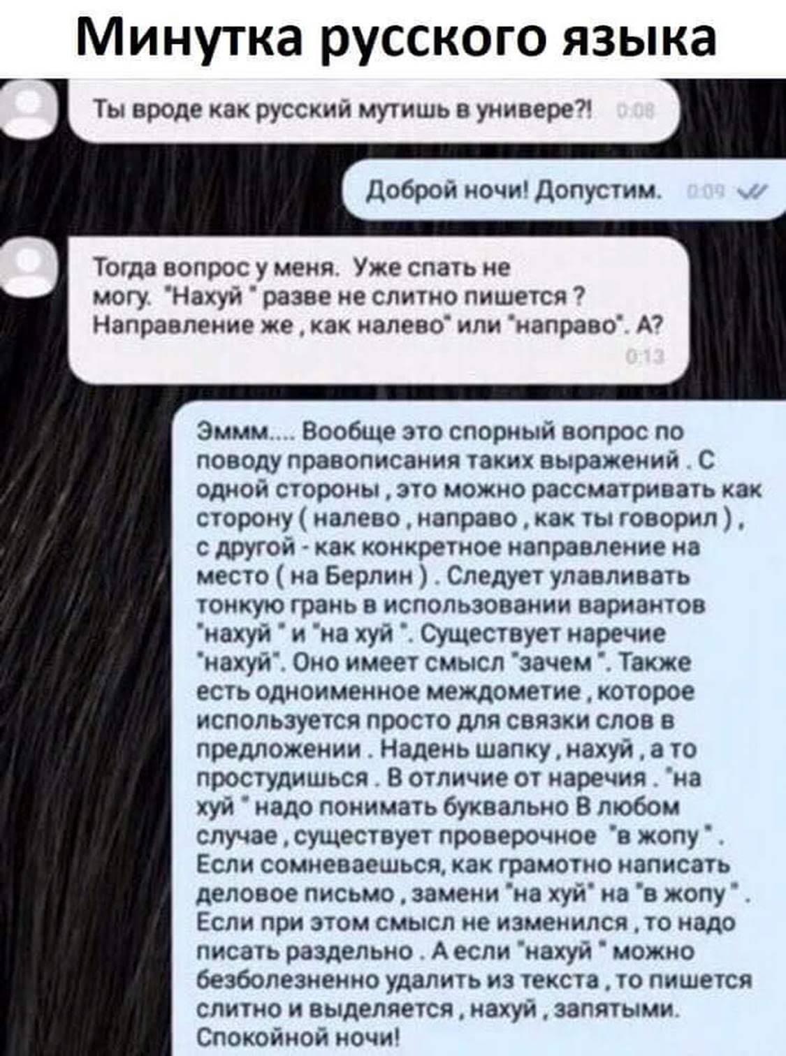 https://ic.pics.livejournal.com/andrey_kuprikov/22710770/826012/826012_original.jpg