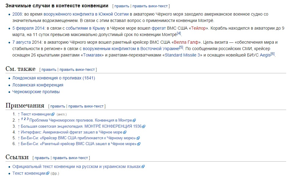 montreux_rus