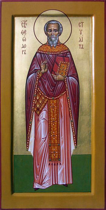 Θεόδωρος ο Στουδίτης