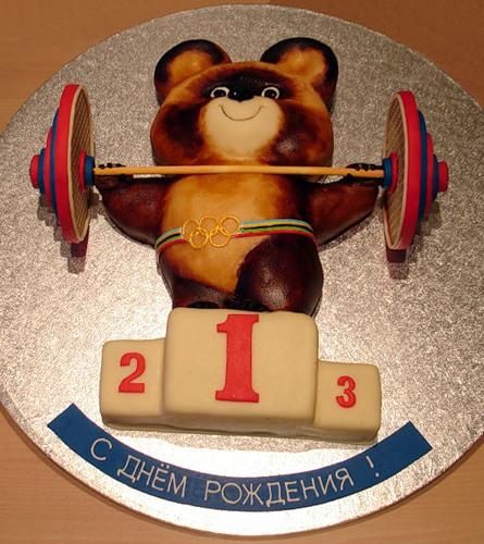 Поздравления с днем рождения мужчине спортсмену прикольные