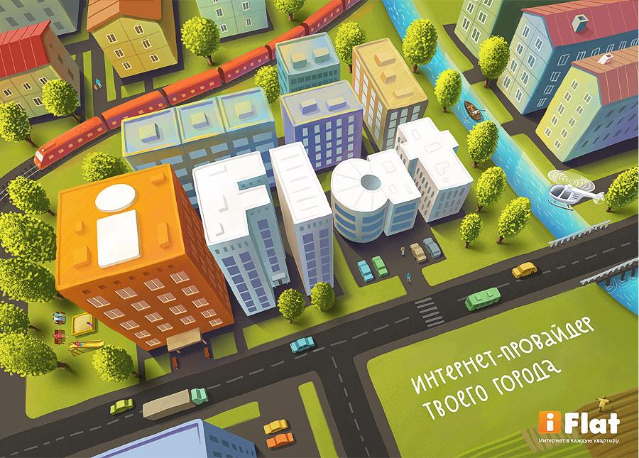 iFlat 2014