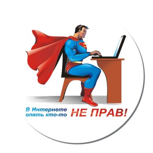 http://ic.pics.livejournal.com/andrey_zorin/12800503/340/340_original.jpg