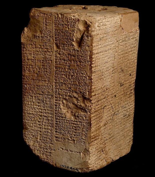 Это было найдено в тех краях. Камень, который по прочтению оказался списком королей Месопотамии с самого начала.