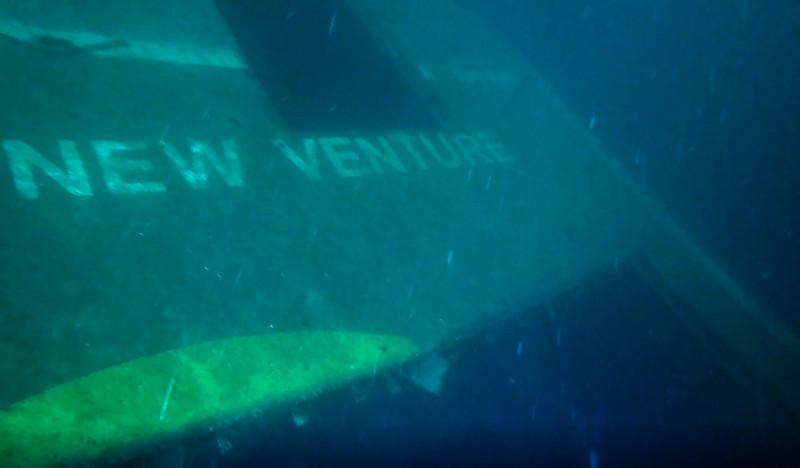 А это имя корабля, которое было написано на палубе.
