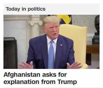 Это с CNN