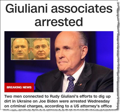 Двух американцев украинского происхождения арестовали