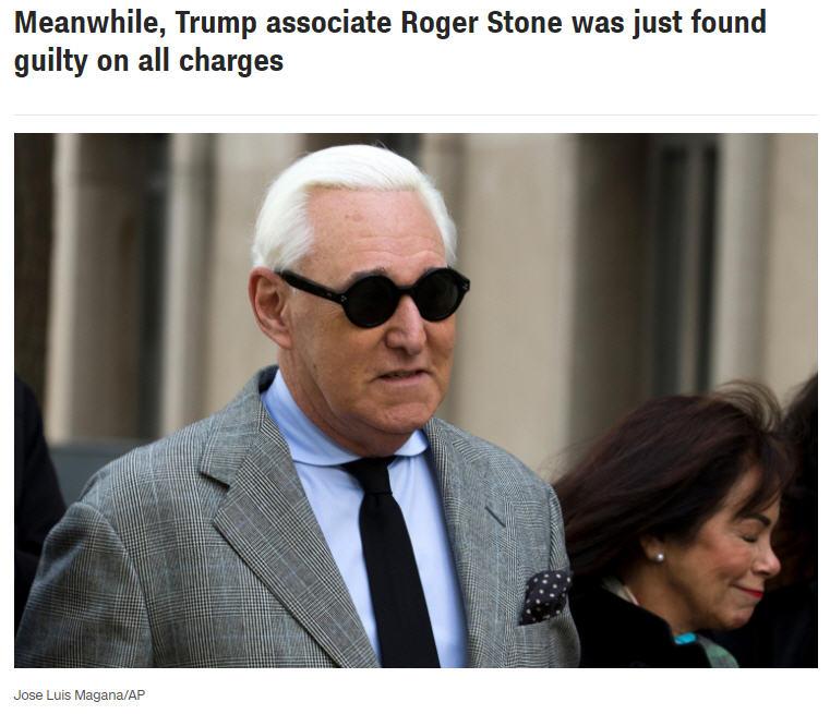 Роджер Стоун, давнишний друг Трампа... суд нашел его виновным во вранье Конгрессу.