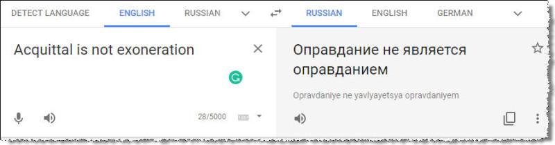 С одной стороны два английских слова, с другой... с другой одно русское.