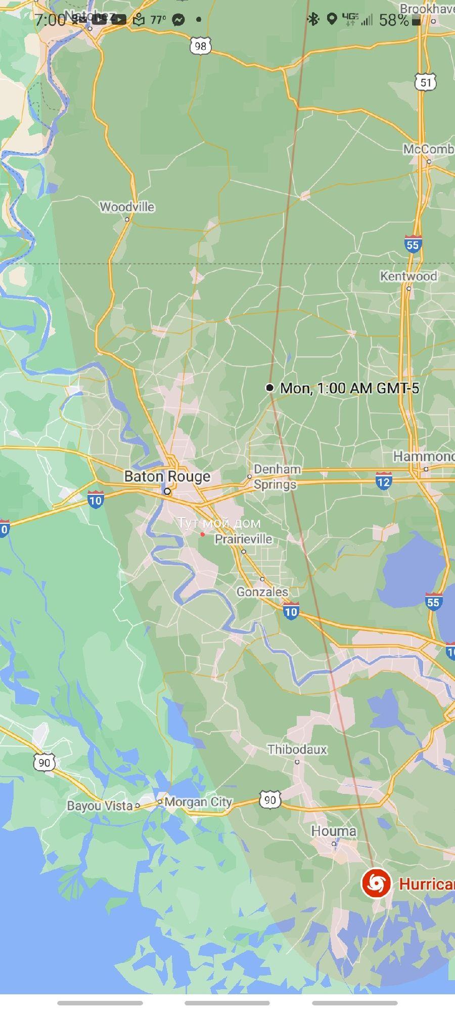 Красная точка показывает место моего дома.