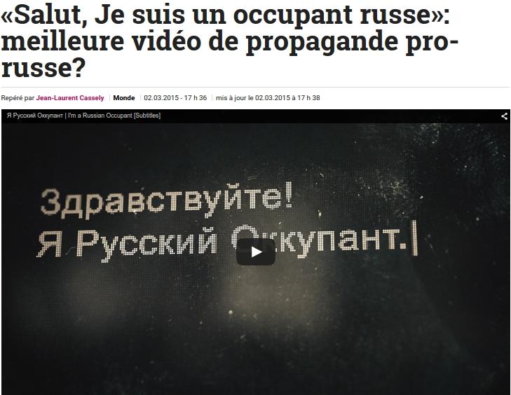 Русский оккупант