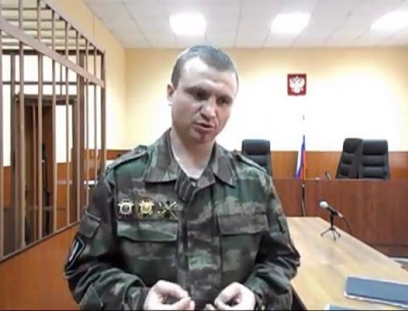 2 июня суд над русским подполковником Струковым