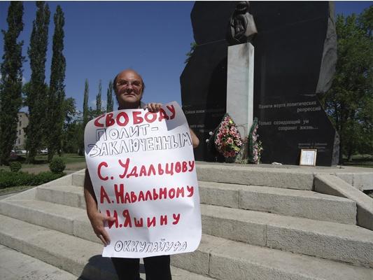 Сергей Свойкин - агент ФСБ