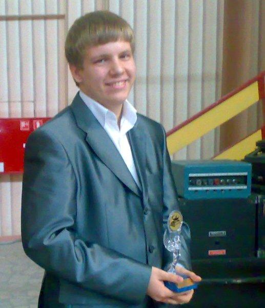костюч 2009 год
