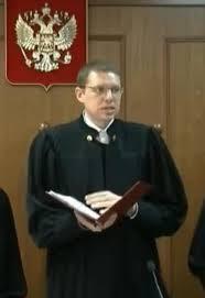 Судьи гомосексуалисты