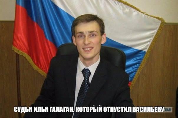 """""""Судья"""" Илья Галаган,освободивший девку сердюкова"""