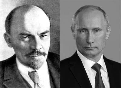 В экономическом крахе Путина оказался виноват... Ленин