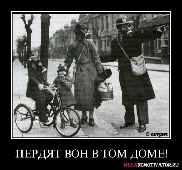 perdyat-von-v-tom-dome_1