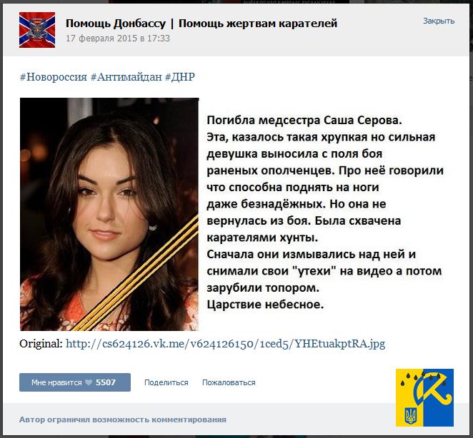 Индивидуалки в Ставрополе, заказать путану