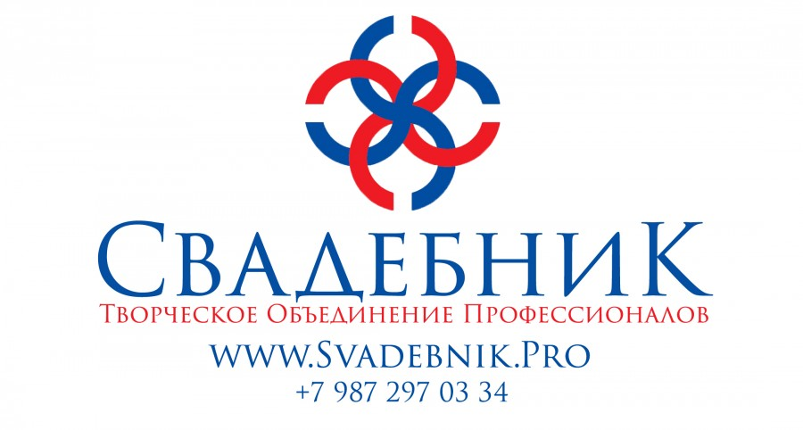 TOP Svadebnik Visit_card