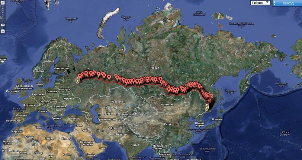 Путь на поезде через всю Россию