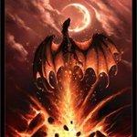 Дракон из вулкана