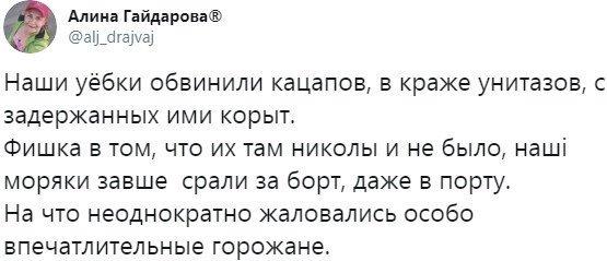 https://ic.pics.livejournal.com/andreypashko/86132047/3933/3933_600.jpg