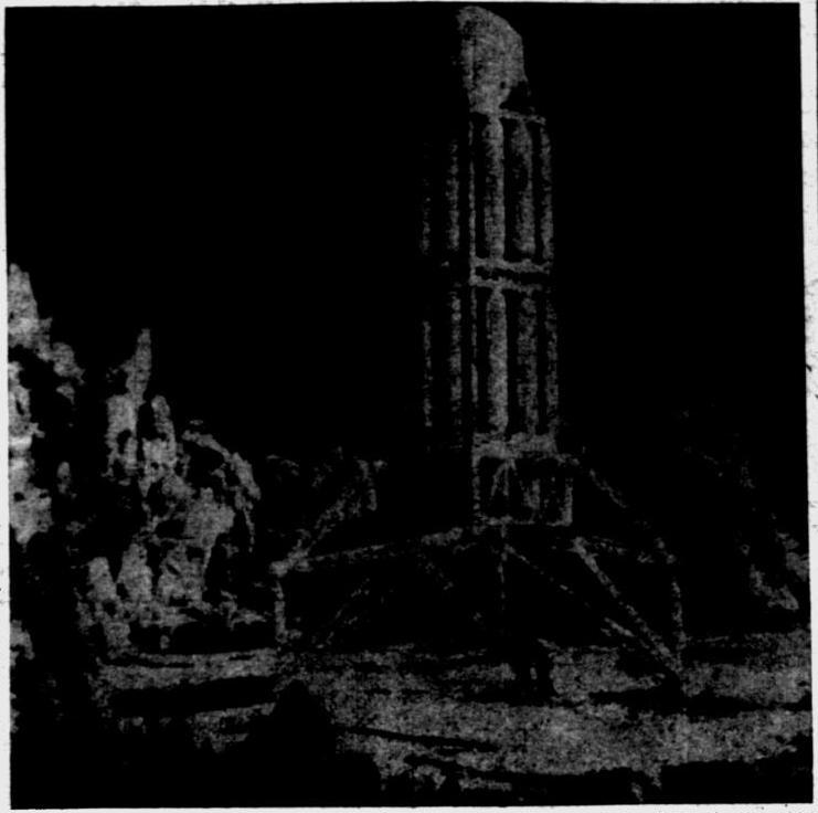 1957_12_05.JPG