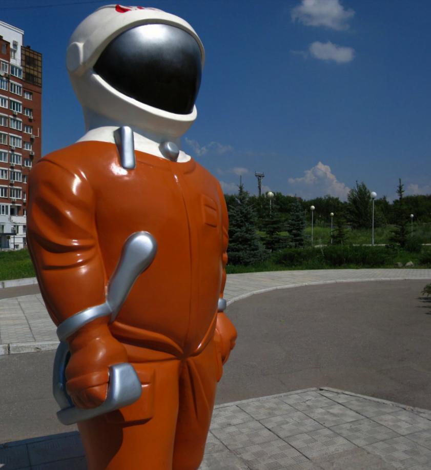 sam_rocket2.JPG