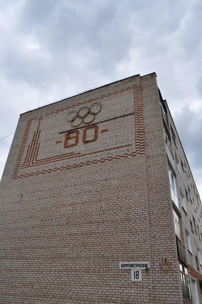 185.jpg
