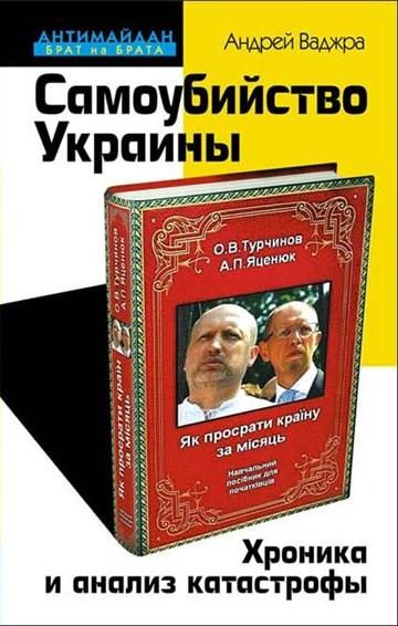 http://ic.pics.livejournal.com/andreyvadjra/18267988/208318/208318_900.jpg
