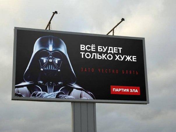 http://ic.pics.livejournal.com/andreyvadjra/18267988/217933/217933_900.jpg